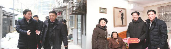 省交通运输厅厅长陆永泉慰问集团困难职工