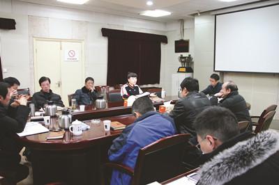 集团党委召开2017年度民主生活会