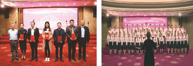 《金运之梦》精彩亮相南京文化艺术节